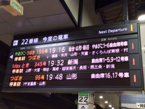 20131028_01