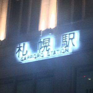 20150620_01