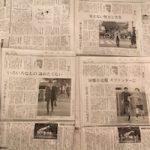 【メディア掲載】東京新聞「2020年への伝言〜障害者と歩く」