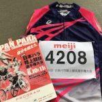 日本パラ陸上選手権1日目。向かい風を切り裂けなかった200mのバースデー・ラン。